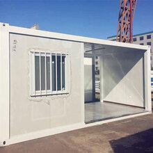 定制住人式集装箱-集装箱房屋-移动集装箱-集成别墅-景点集装箱