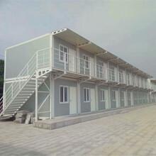 北京集裝箱活動房廠家,集裝箱活動房出售出租圖片