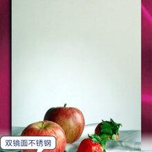 晶順隆304雙鏡面不銹鋼不銹鋼雙鏡面板廠家直銷圖片
