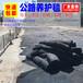 公路養護毯保濕布一次性工程用地面保護混凝土路面養生毛氈地毯布