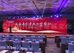 上海led大屏租赁上海舞台桁架搭建