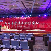上海南汇区led大屏租赁上海南汇区舞台桁架搭建