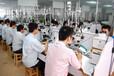 北京原石切割加工廠家