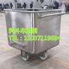 采購優質不銹鋼料斗車廠家直銷促銷價格