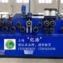 上海億浩自動輸送剝殼校直一體機圖片