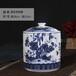景德镇陶瓷罐子生产厂家