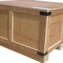 青島萊西木箱供應商生產廠家木包裝箱,物流運輸箱圖片