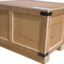 李沧区木箱定做木包装箱,物流运输箱图片