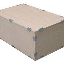 青岛木包装箱厂家定做