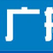 厂家直销广船数控剪板机品质优良图片