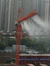 南陽建筑工地塔吊噴淋廠家安裝圖片