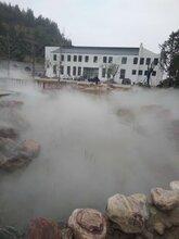 長沙廠房景觀造霧設備圖片
