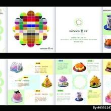 广东省供应宣传册优惠促销富源宣传册图片