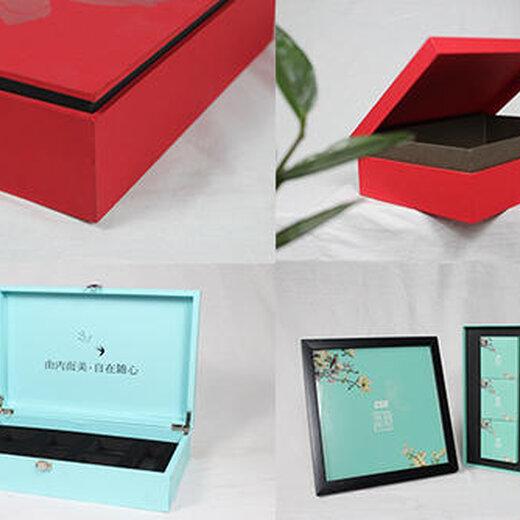 广东省供应包装盒厂家直销图