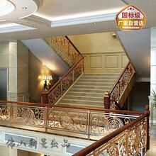 山東青島鋁藝樓梯護欄高檔藝術樓梯扶手廠家直供圖片