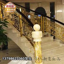 铜楼梯护栏扶手的优点和展现出来的效果欣赏图图片