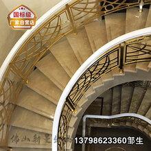 璀璨光辉的K金铜铝楼梯扶手新曼定制图片