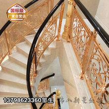 广西别墅艺术铜楼日扶手简洁亦可造就奢华图片