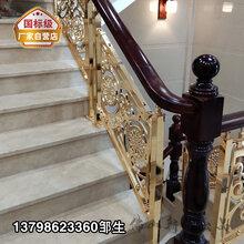 新曼設計別墅鍍銅樓梯護欄簡潔而有力圖片