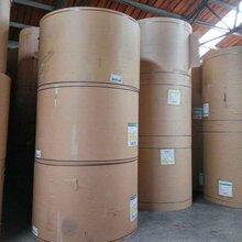 80g100克本色食品包装袋牛皮纸全木浆生产高档手提袋精品牛皮纸图片