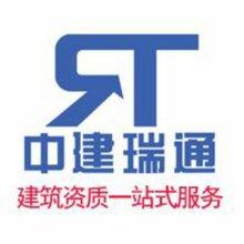 杭州资质办理