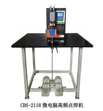 科信普通台式脚踏式点焊机图片