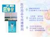 醫療輸液管增塑劑無苯無毒增塑劑用于食品醫療級