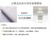 常熟pvc點塑無紡布無異味不冒油增塑劑廠家直銷