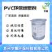 蘇州油墨增塑劑附著力好無味增塑劑廠家直銷免費試樣