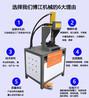 厂价直销45度角角度机、五金框架方管45度角机、铁方管框架折90度角
