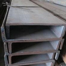大理槽钢厂家图片