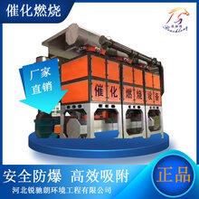 rco废气处理设备-焦化厂废气处理设备-rco活性炭吸附催化燃烧装置-锐驰朗环保