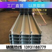 天津实体工厂生产闭口楼承板YXB54-185-565型图片