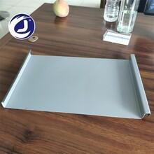 泰安25-330型矮立边铝镁锰板图片