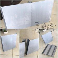 莱芜65-400型铝镁锰合金屋面板图片