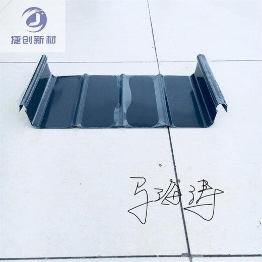 临沂65-500型铝镁锰屋面板图片厂家