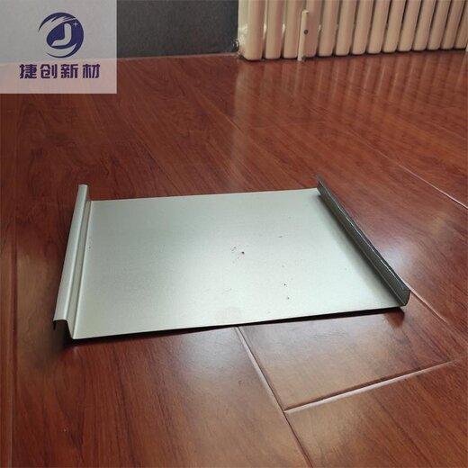 宿州65-500型铝镁锰板怎么样安装厂家