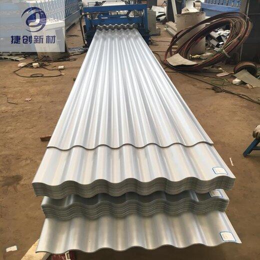 营口25-330型铝镁锰屋面板厂家排行实体厂家