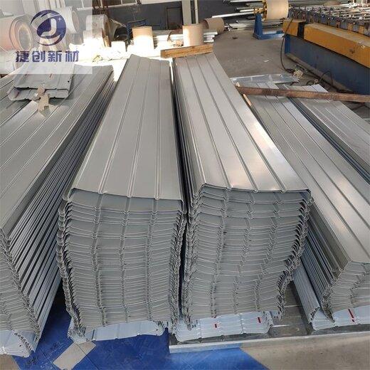 聊城65-500型鋁鎂錳屋面板規格廠家