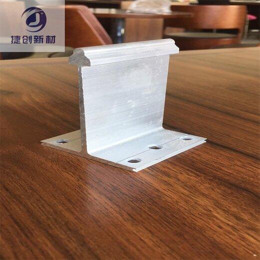 六安25-300型铝镁锰屋面板厂家推荐商家