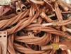 三亞回收廢銅芯三亞400500電纜回收價格行情