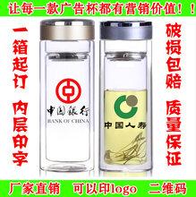 臨沂廠家定制批發玻璃杯印字印logo廣告杯禮品杯