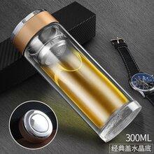 臨沂訂做玻璃杯廣告杯禮品杯定制可印字印logo