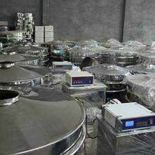 辽宁专业生产超声波旋振筛不二之选赛扬机械设备超声波旋振筛图片