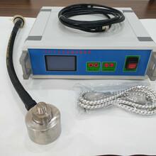 赛扬机械设备超声波旋振筛图片