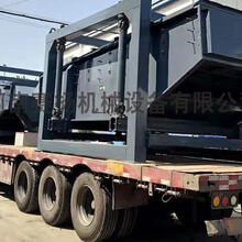 黄石专业生产方形摇摆筛生产厂家赛扬机械设备图片