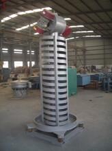广东环链斗式提升机械生产厂家图片