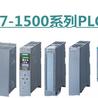 三菱PLC编程技术服务、