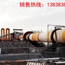 碳酸锂煅烧窑设备及锂矿石生产加工碳酸锂技术图片