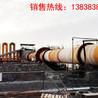 碳酸锂煅烧窑设备及锂矿石生产加工碳酸锂技术